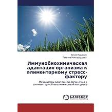 Immunobiokhimicheskaya adaptatsiya organizma k alimentarnomu stress-faktoru: Mekhanizmy adaptatsii organizma k alimentarnoy vysokozhirovoy nagruzke