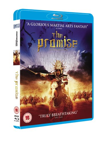 the-promise-blu-ray-2005