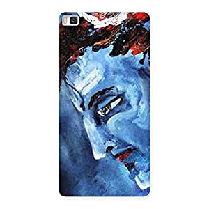 Special Mahadev Blue Color Print Back Case Cover for Huawei P8