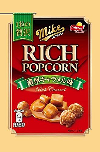 frito-lay-mike-palomitas-de-caramelo-rico-sabor-45gx12-bolsas