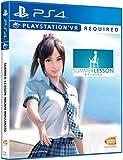 Summer Lesson (PlayStation VR)
