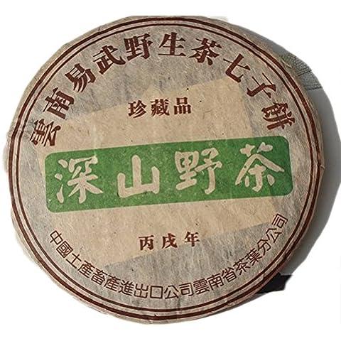 SaySure - 2006 year Wild Puer tea, 357g Raw puerh, Aged white tea bud, pu'erh