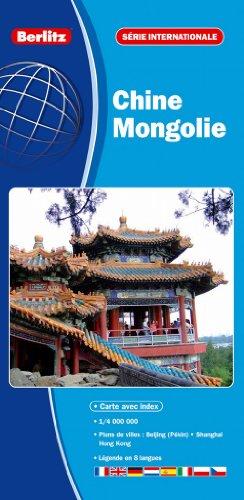 Carte de la Chine et de la Mongolie