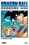 Dragon Ball, Tome 23 : Recoom et Guldo