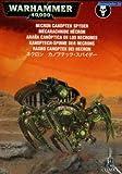 Warhammer 40K: Kanoptech-Spinne der Necrons