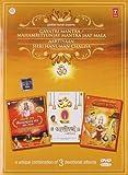 Gayatri Mantra-Mahamrityunjay Mantra Jaa...