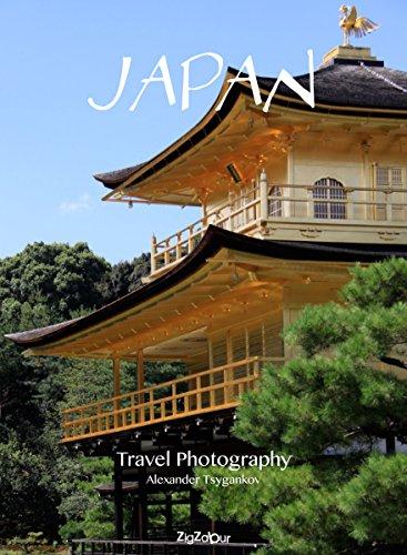 Japan: Travel Photography (English Edition)