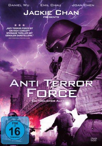 Anti Terror Force Theresa Music Box