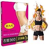 50pcs adesivi dimagranti pancia sottile patch addome perdita di peso Fat Burning Navel Sticker per donne e uomini