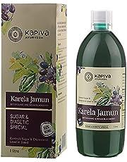 Kapiva Karela Jamun - 1 L