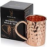 Bicchiere di Rame Stile Roosevelt per Moscow Mule x 1 – Fatto a Mano in Rame Puro al 100% - Bicchiere da 500 Grammi Stile Roosevelt in Confezione Regalo e ebook per Preparazione Cocktail