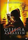 Geisha Assassin (aka Geisha vs. Ninja) by Minami Tsukui