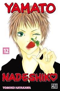 Yamato Nadeshiko Edition simple Tome 12