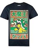 Super Mario Vintage Bowser Japanese Poster Mens T-Shirt