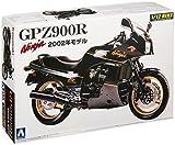 1/12 GPZ900R Ninja 2002 model