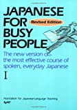 Japanese for Busy People Vol.1