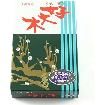 Baieido Bikou Kobunboku Incense 190 Sticks Free Ship w//Tracking# New Japan