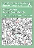 Studienwörterbuch für Wirtschaft: Deutsch-Arabisch / Arabisch-Deutsch (Deutsch-Arabisch Studienwörterbuch für Studium, Band 1)