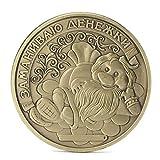 YUnnuopromi Gedenkmünze Russischer Weihnachtsmann, Bronze, Souvenir Prägung Münzen Kollektion Geschenk