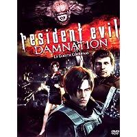 Resident Evil - Damnation by Makoto Kamiya