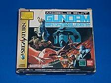 Mobile Suit Gundam Gaiden: The Blue Destiny [Japan Import]