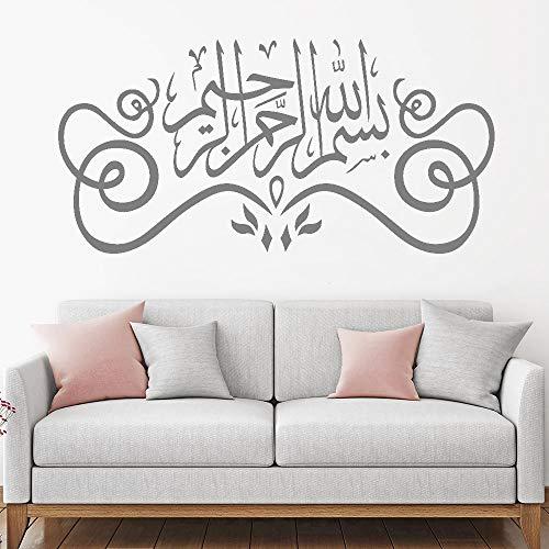 Geiqianjiumai Islamische Ramadan Kairem Vinyl Wandtattoos religiöse Abziehbilder Allah Muhammad Vinyl Aufkleber Wandtattoos grau 114X57CM