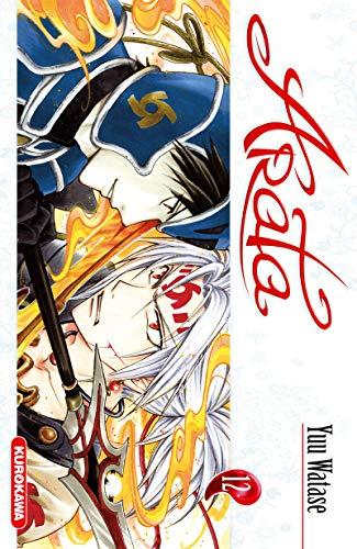 Arata Vol.12 par WATASE Yû