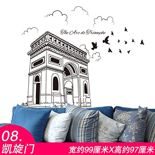 De Triomphe-dekor Arc (Das Gebäude des PVC-Sockelleisten Linie Schlafzimmer Wohnzimmer Wand Aufkleber beliebte Frische und stilvolle Zimmer in einem Home Office zwangloses Dekor Urban Wallpaper,08