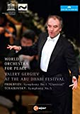 Gergiev At the Abu Dhabi Festival [Alemania] [DVD]