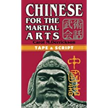 Chinese for Martial Arts with Cassette