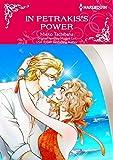 In Petrakis's Power: Harlequin comics (English Edition)