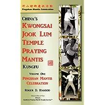 Pingshan Mantis Celebration: Southern Praying Mantis Kung Fu by Roger D Hagood (2012-08-08)
