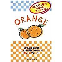 Merci Japan Toy Orange flavor 5 pieces preisvergleich bei billige-tabletten.eu