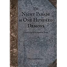 The Night Parade of One Hundred Demons: A Field Guide to Japanese Yokai (Yokai Series Book 1) (English Edition)