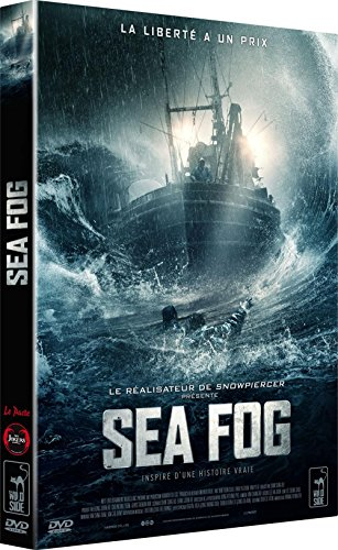 "<a href=""/node/19075"">Sea fog</a>"
