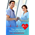 The Lakeland Doctor's Decision: A Heartwarming Medical Romance (99p Medical Romance Specials Book 27)