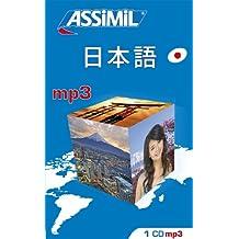 Le Japonais (Cd mp3 seul)