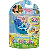 Cute Little Speaking Birds Toy (Sky Blue 05)