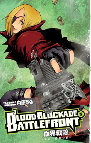 Blood Blockade Battlefront Volume 5