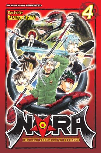 Nora: The Last Chronicle of Devildom, Vol. 4 por Kazunari Kakei