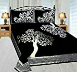 loomsense Bedsheets(Premium Chenille 1 Double Bedsheet With 2 Pillow Cover, Size -Bedsheet- 230X250 Cms, Pillow -45X70 Cms)