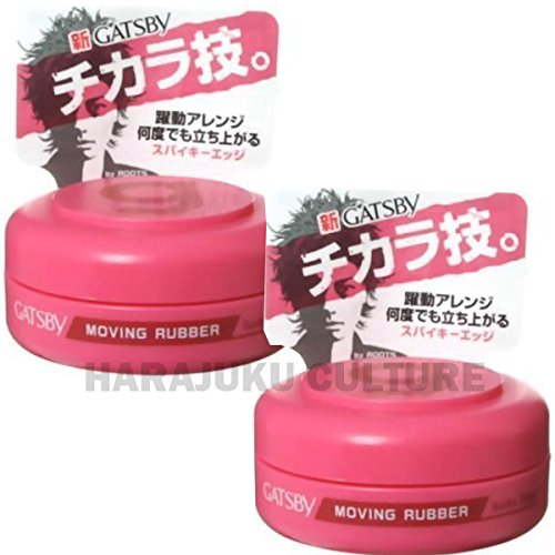 gatsby-moving-rubber-hair-wax-mobile-15g-set-spiky-edge-2pc-harajuku-culture-pack