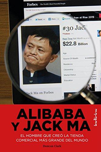 alibaba-y-jack-ma-indicios-no-ficcion