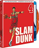 Slam Dunk Box 4 [Blu-ray]
