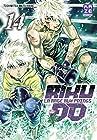 Riku-do T14