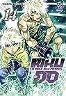 Rikudo, tome 14 par Matsubara