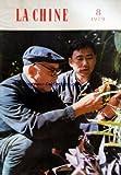 chine la du 01 08 1979 plantation experimentale une force de choc le corps de construction de chemins de fer de l a p l l etude de la fusion thermonucleaire controlee par laser la ramie vieux amis roumains du peuple chinois voyage vers l