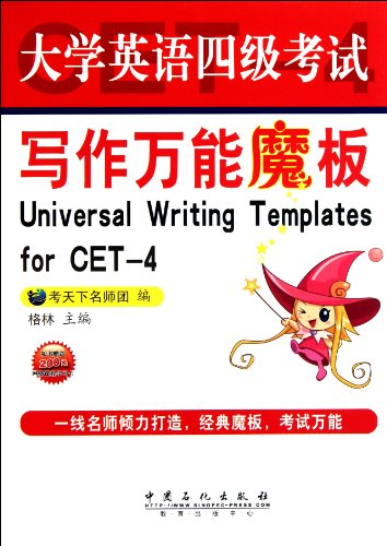 cet-universal-magic-writing-board