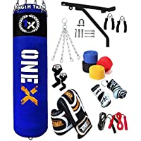 Onex New17 Piece 5ft heavy Filled Boxing Punch Bag Set,Gloves,Bracket,Chains MMA Pad