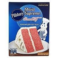 Pillsbury Strawberry Cake Mix - 350 gm